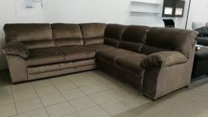 Elegáns kanapé