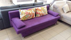 Vidám színekben is elérhető kisméretű kanapé